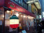 イタリアン酒場ナチュラ の カルパッチョ @ 武蔵小杉